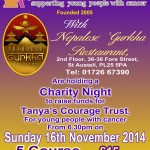 Nepalese Gurkha Restaurant Charity Night: Sun 16th November